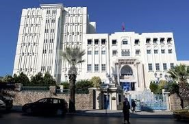 Tunisia National Archive